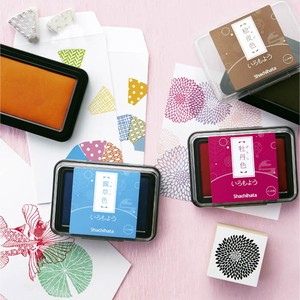 Stamp Pad Shachihata Name Stamp colored pattern