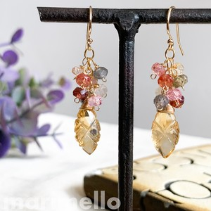 Citrine Autumn Pierced Earring
