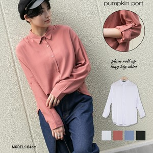 Korea Plain Roll Long Big Shirt