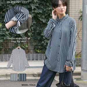 Korea London Stripe Roll Long Big Shirt