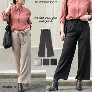 Korea Knitted Elastic Waist Attached wide pants