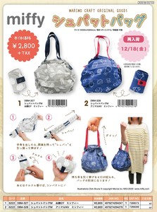 Shuppatto Bag Eco Bag Miffy