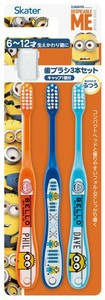 3P Attached Cap Toothbrush Student Mini