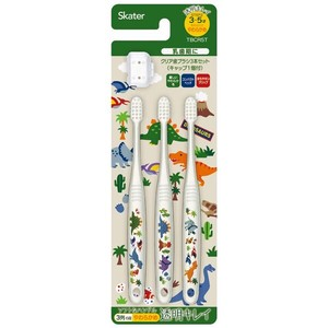 Clear Child Toothbrush 3P Kindergarten Di
