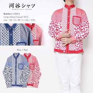 Shirt Bubble Casual Long Sleeve Shirt