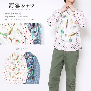 Shirt Cactus Casual Long Sleeve Shirt