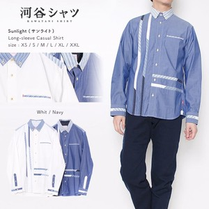 Shirt un Light Casual Long Sleeve Shirt