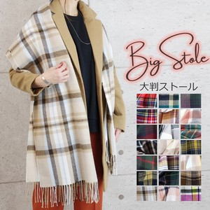 Checkered Large Format Stole Color mitis Face Cover A/W