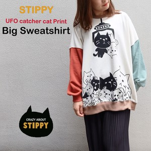UFO Catcher Cat Print Big Sweatshirt