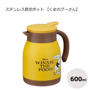 Stainless Vacuum Pot Winnie The Pooh SKATER