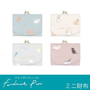 Card 3 Pcs Storage Coin Purse Type