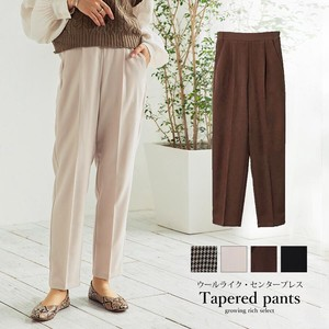 Pants Bottom Press Tapered Straight High-waisted Suit Set Suits Commuting