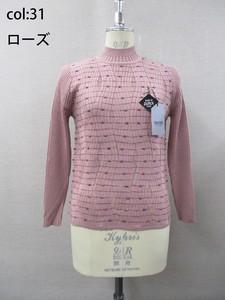 リンクス柄絣糸使い配色ボーダーハイネックセーター