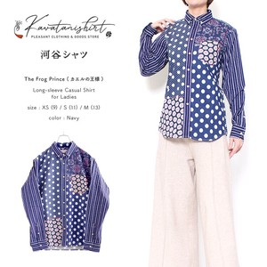 Shirt Frog Casual Long Sleeve Shirt