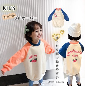 Korea Children's Clothing Girl Kids Long T-shirt Basic Sweat Pullover