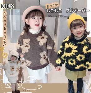 A/W Korea Children's Clothing Girl Kids Fleece Bear Fluffy T-shirt Sweat Pullover