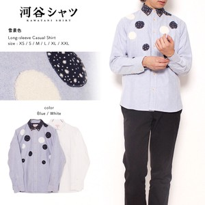Shirt Snow Scene Casual Long Sleeve Shirt