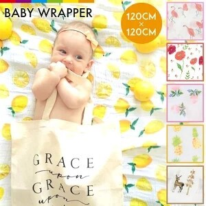 Accessories Gauze Baby Blanket