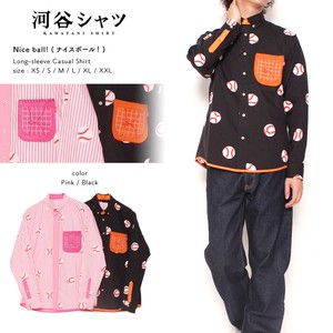 Shirt Nice Ball Casual Long Sleeve Shirt