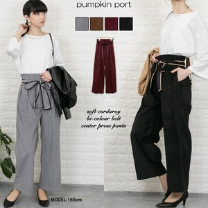 soft Fabric Color Scheme Ribbon Belt Attached Press wide pants