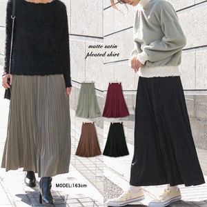 Mat Elase Pleats Long Skirt