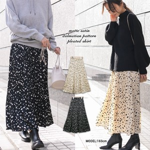 [reccomendations in 2021] Mat Dalmatian Elase Pleats Long Skirt