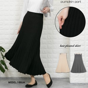 Knitted Pleats Long Flare Skirt
