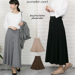 Knitted Button Pleats Long Flare Skirt