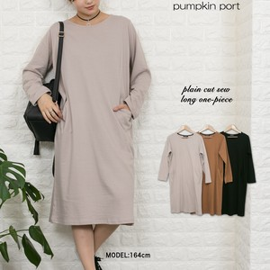 Korea Plain Cut And Sewn Pocket Big Long One-piece Dress