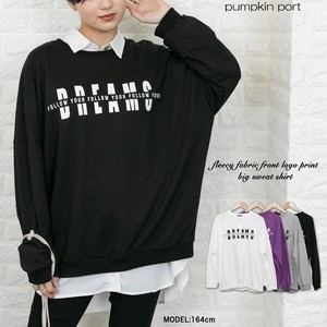 Korea Front Print Big Sweatshirt
