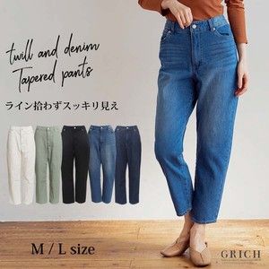 Pants Denim Tapered Chino Pants Twill Chef Pants