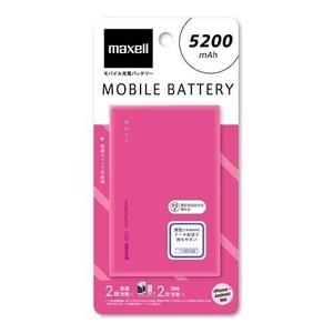 マクセル モバイルバッテリー 5200mAh(ピンク) MPC-CW5200PPK