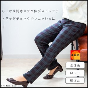 Checkered Pattern Print Pants