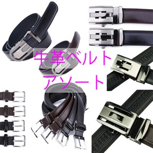 Men's Cow Leather Belt 50 Pcs Set Assort [reccomendations in 2021]