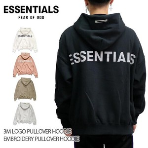 Essential HOO Hoody Men's Long Sleeve
