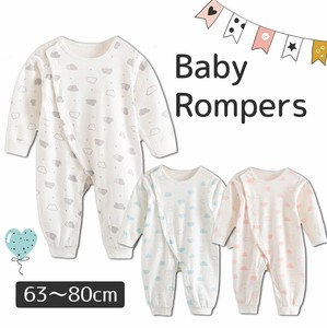 Rompers Girl Boys Baby Cover All