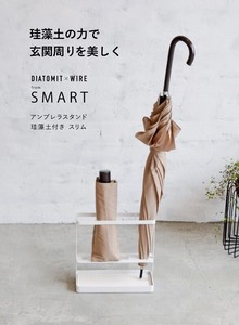Interior Water Absorption Umbrella Stand Umbrella Stand Diatomaceous Earth Attached Slim