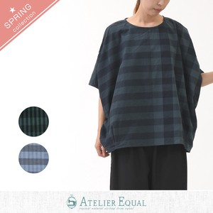 Reserved items Shearing Panel Big Dolman Pullover
