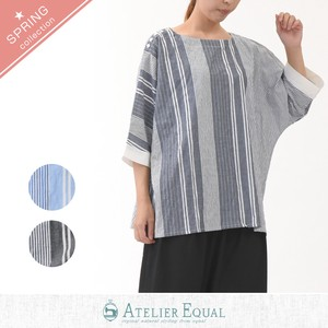 Reserved items Shearing Panel Stripe Pullover