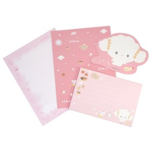 Die Cut Writing Papers & Envelope Friends