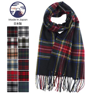 20 20 Big AL 20 Made in Japan Che Scarf Japan