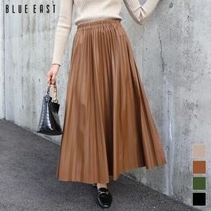 Eco Leather Pleats Skirt