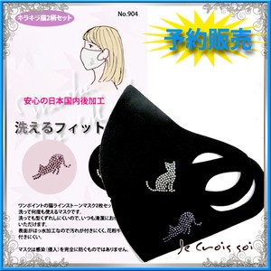 Water Repellent Mask Glitter cat Bag 2 Pcs 1 Pc Each Washable Local Embroidery