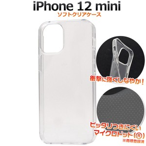 Smartphone Material Items iPhone soft Clear Case