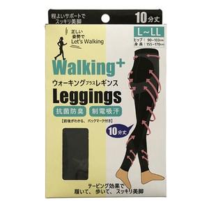 婦人ウォーキングプラスレギンス/10分/L−LL