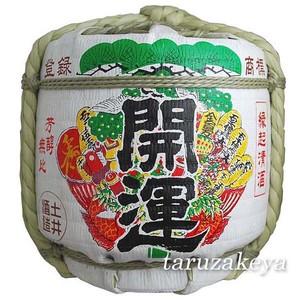 飾り樽 開運KAIUN 2斗樽(36L size)Decorative barrel