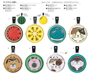 Animal Portable Mosquito Coil Stand