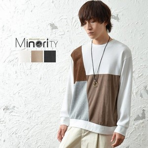 Material Switching Big Sweatshirt