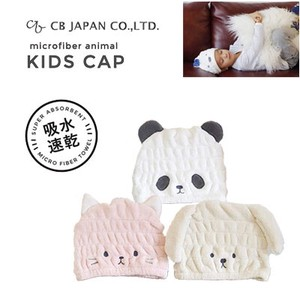 Water Absorption Animal Kids Cap Panda Bear Dog cat [CB Japan] Towel Cap