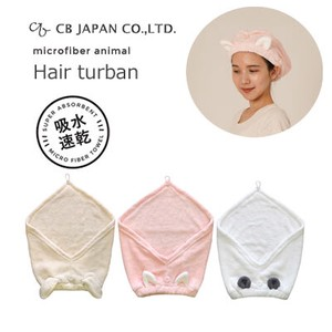 Water Absorption Animal Turban Panda Bear Dog cat [CB Japan] Micro fiber